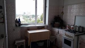 Квартира Z-189429, Бойчука Михаила (Киквидзе), 2/34, Киев - Фото 10