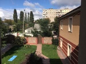 Будинок, F-38568, Одеська, Київ - Фото 11
