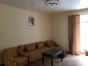 Квартира Басейна, 23, Київ, R-10992 - Фото3