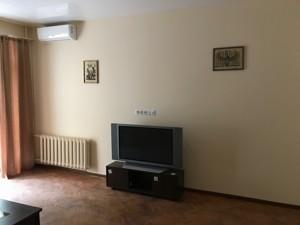 Квартира Басейна, 23, Київ, R-10992 - Фото 4