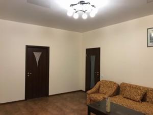 Квартира Басейна, 23, Київ, R-10992 - Фото 5