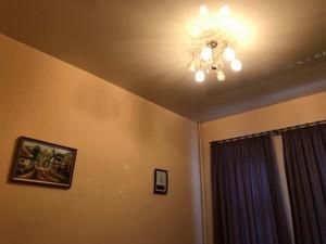 Квартира Саксаганського, 12б, Київ, R-11000 - Фото 6