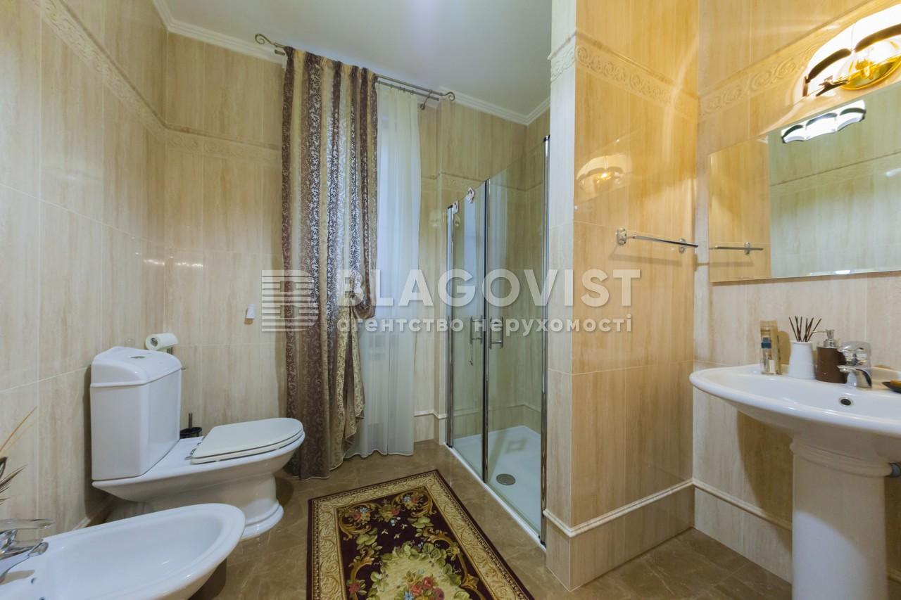 Дом E-36831, Звездная, Петропавловская Борщаговка - Фото 24