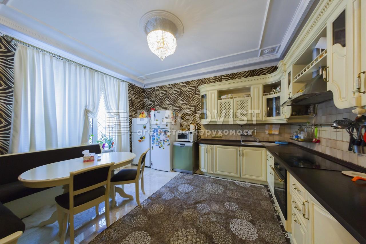Дом E-36831, Звездная, Петропавловская Борщаговка - Фото 21
