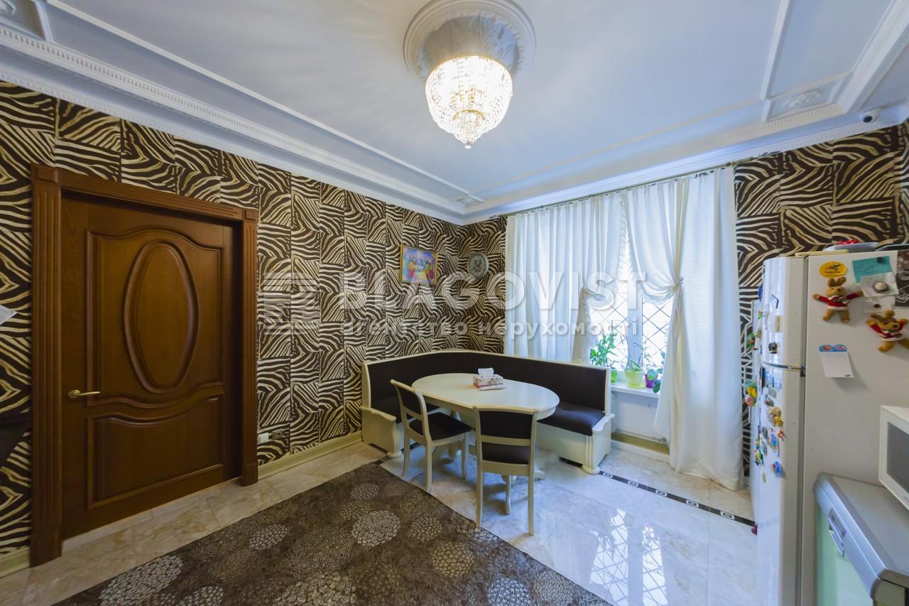 Дом E-36831, Звездная, Петропавловская Борщаговка - Фото 23