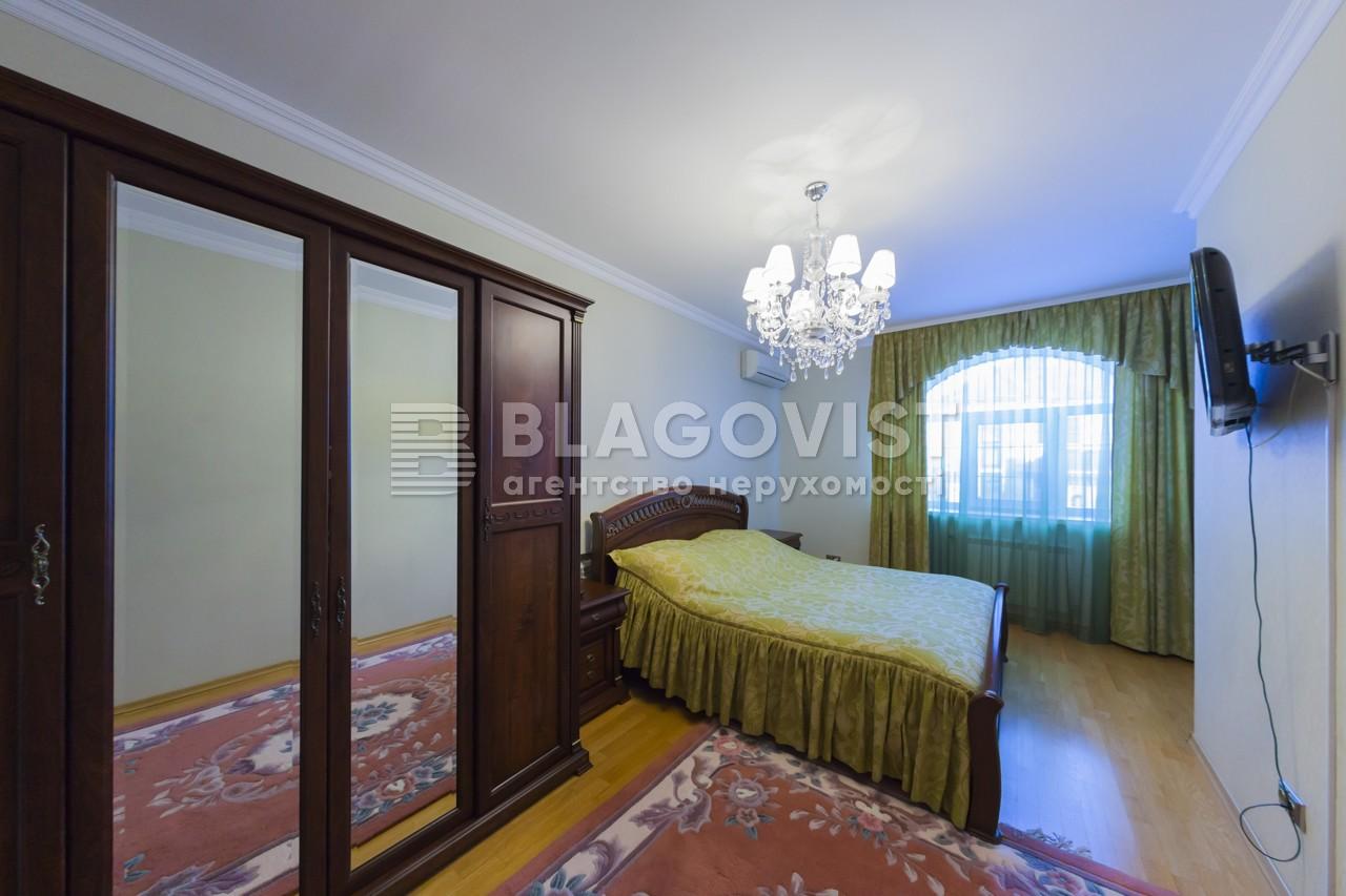 Дом E-36831, Звездная, Петропавловская Борщаговка - Фото 12