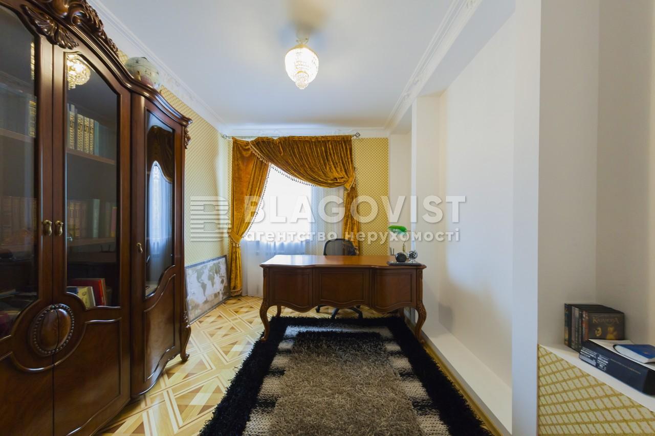 Дом E-36831, Звездная, Петропавловская Борщаговка - Фото 19