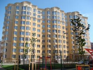 Квартира D-33005, Боголюбова, 30, Софиевская Борщаговка - Фото 2
