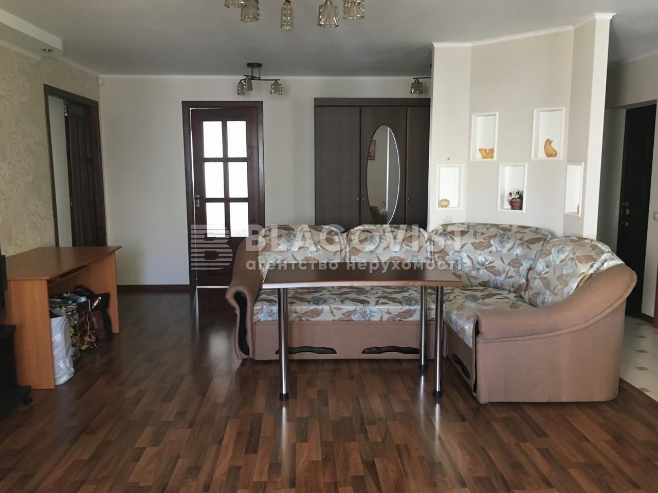 Квартира R-11033, Автозаводская, 5а, Киев - Фото 3