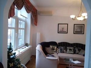 Квартира Большая Васильковская, 16, Киев, B-78745 - Фото 4
