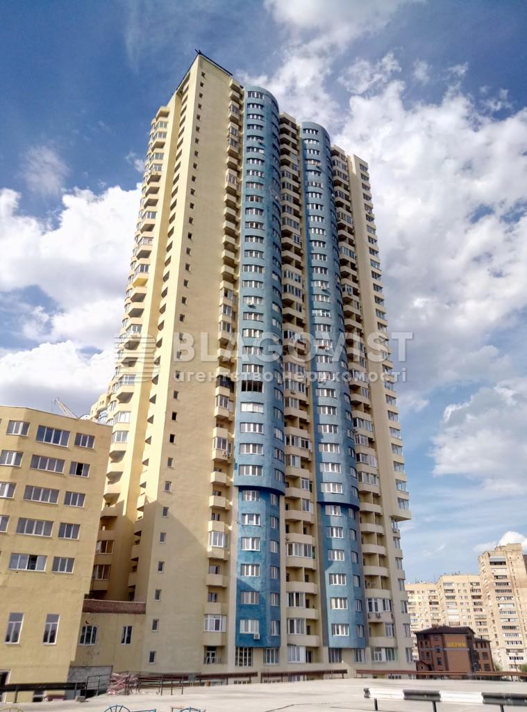 Квартира D-32956, Харьковское шоссе, 19б, Киев - Фото 2