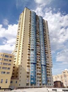 Квартира Харьковское шоссе, 19б, Киев, Z-463153 - Фото1