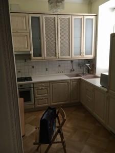 Квартира C-89829, Пушкинская, 39, Киев - Фото 7