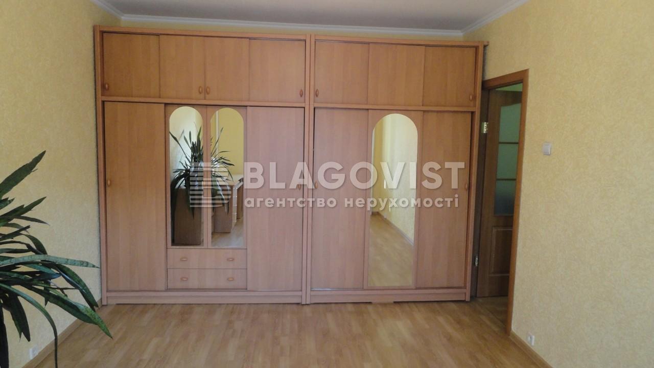 Квартира R-11066, Тростянецкая, 8, Киев - Фото 10