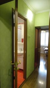 Квартира R-11066, Тростянецкая, 8, Киев - Фото 21