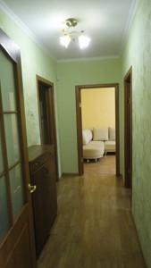 Квартира R-11066, Тростянецкая, 8, Киев - Фото 23
