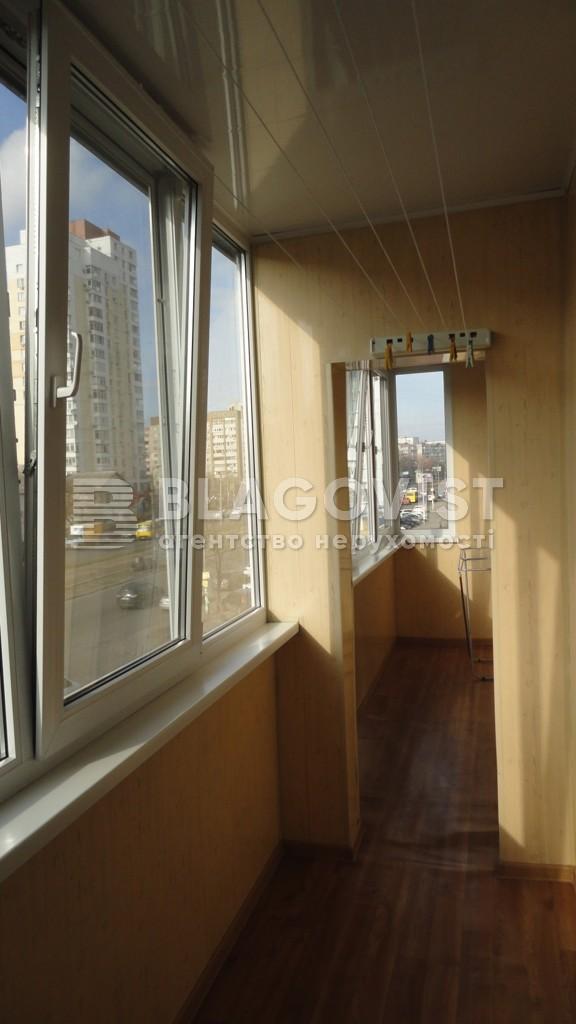 Квартира R-11066, Тростянецкая, 8, Киев - Фото 27