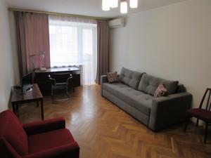 Apartment Lunacharskoho, 3а, Kyiv, X-36013 - Photo3