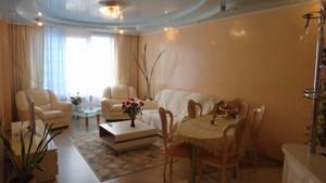 Квартира Жилянська, 59, Київ, Z-1016253 - Фото3