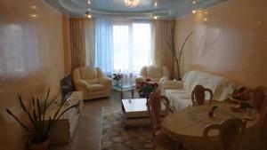 Квартира Жилянська, 59, Київ, Z-1016253 - Фото 4