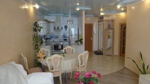 Квартира Жилянська, 59, Київ, Z-1016253 - Фото 5