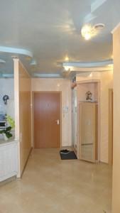 Квартира Жилянська, 59, Київ, Z-1016253 - Фото 16