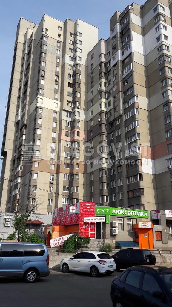 Нежитлове приміщення, Z-1291863, Перемоги просп., Київ - Фото 2
