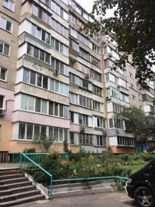 Квартира Щусева, 10а, Киев, Z-177183 - Фото1