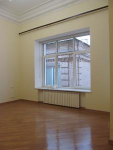 Офис, D-33037, Грушевского Михаила, Киев - Фото 4