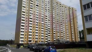 Квартира Кургузова, 1а корпус 3, Вишгород, M-36944 - Фото