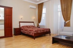 Квартира Ярославів Вал, 8, Київ, Z-1029685 - Фото
