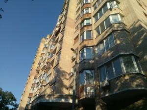 Квартира F-34489, Артиллерийский пер., 9а, Киев - Фото 3