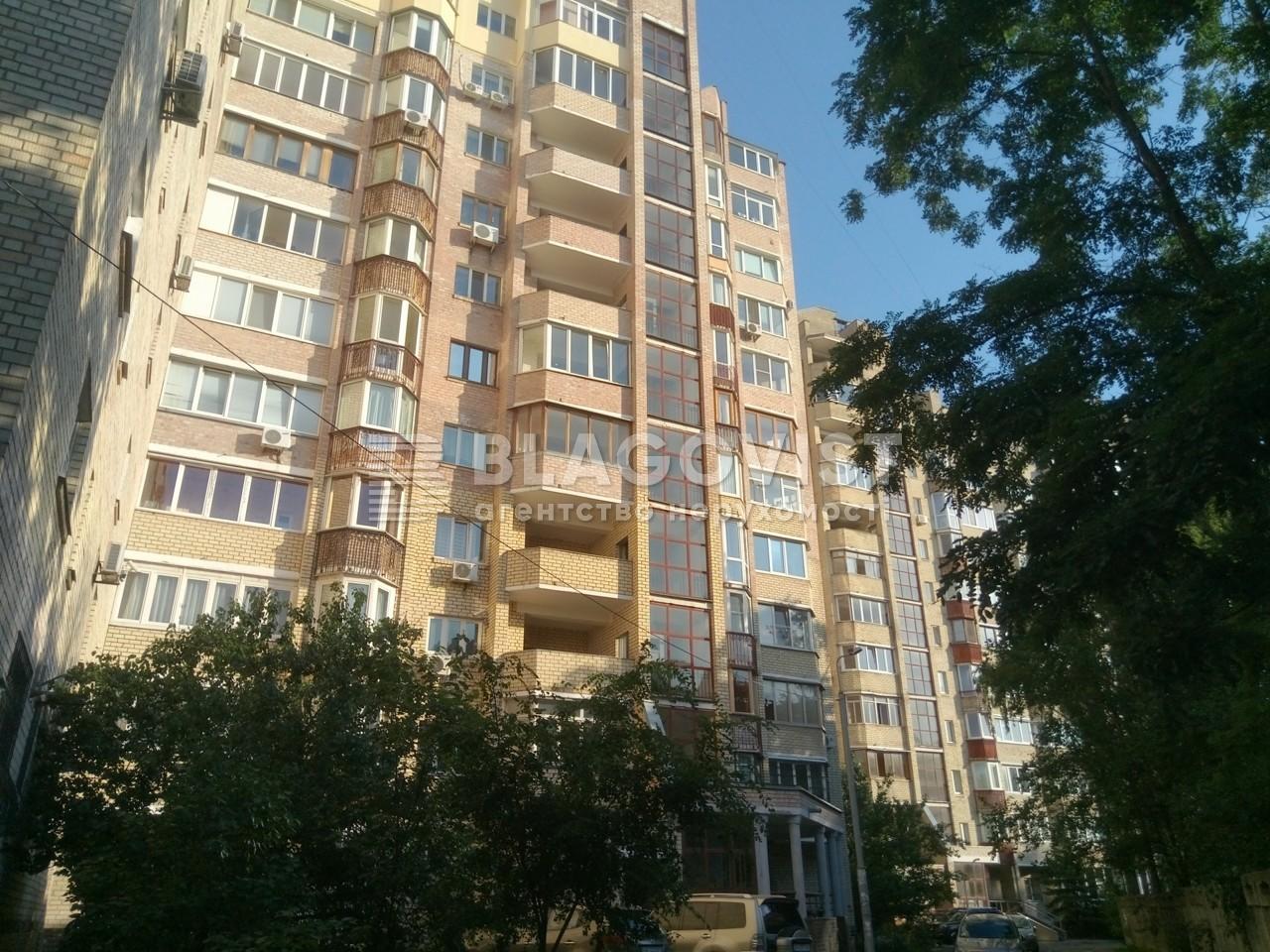 Квартира F-34489, Артиллерийский пер., 9а, Киев - Фото 2