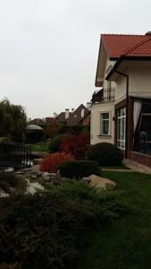 Дом Вишенки, C-104333 - Фото 6