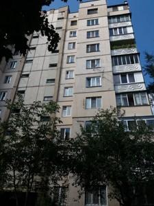 Квартира Бударіна, 9, Київ, R-27667 - Фото