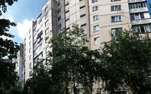 Квартира Бударіна, 9, Київ, R-27667 - Фото 10