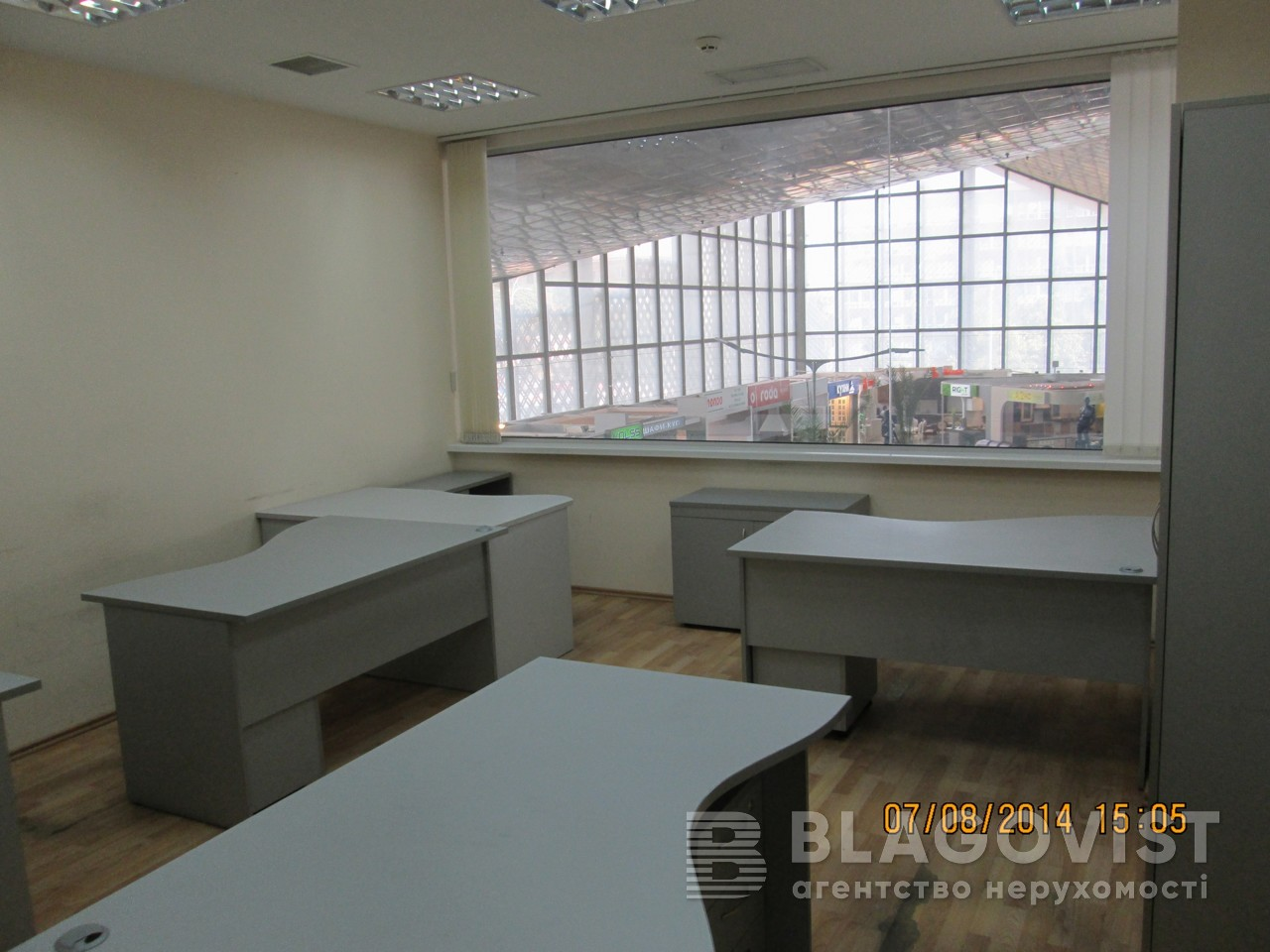 Офис, R-11206, Дружбы Народов бульв., Киев - Фото 4