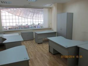 Офис, Дружбы Народов бульв., Киев, R-11206 - Фото3