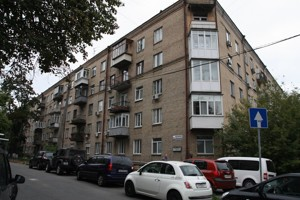 Офіс, Микільсько-Ботанічна, Київ, Z-35548 - Фото3