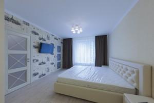 Квартира Зарічна, 1б, Київ, F-38577 - Фото 14