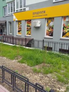 Нежитлове приміщення, Феодосійська, Київ, X-32394 - Фото 8