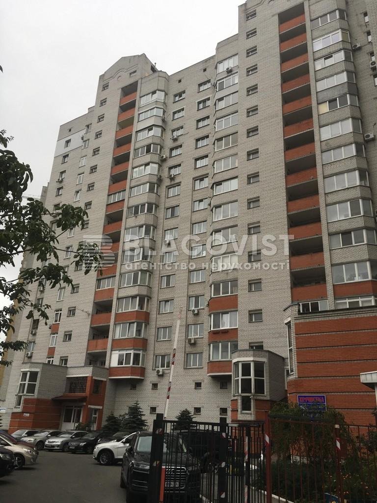 Квартира F-38654, Вузовская, 5, Киев - Фото 2
