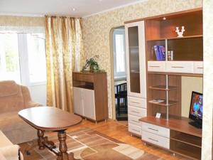 Квартира Кловский спуск, 20, Киев, Z-588234 - Фото3