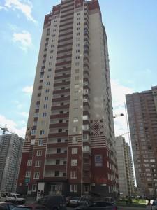 Квартира Софии Русовой, 3а, Киев, M-31854 - Фото