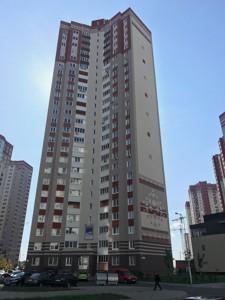 Квартира Чавдар Єлизавети, 38, Київ, Z-353487 - Фото