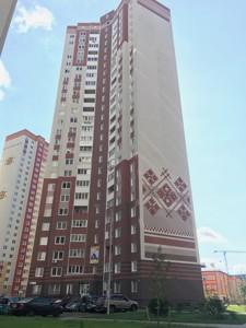 Квартира Чавдар Єлизавети, 38б, Київ, P-26949 - Фото