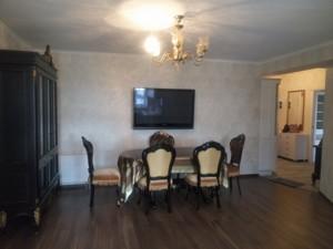 Квартира Княжий Затон, 9, Київ, A-108003 - Фото 4
