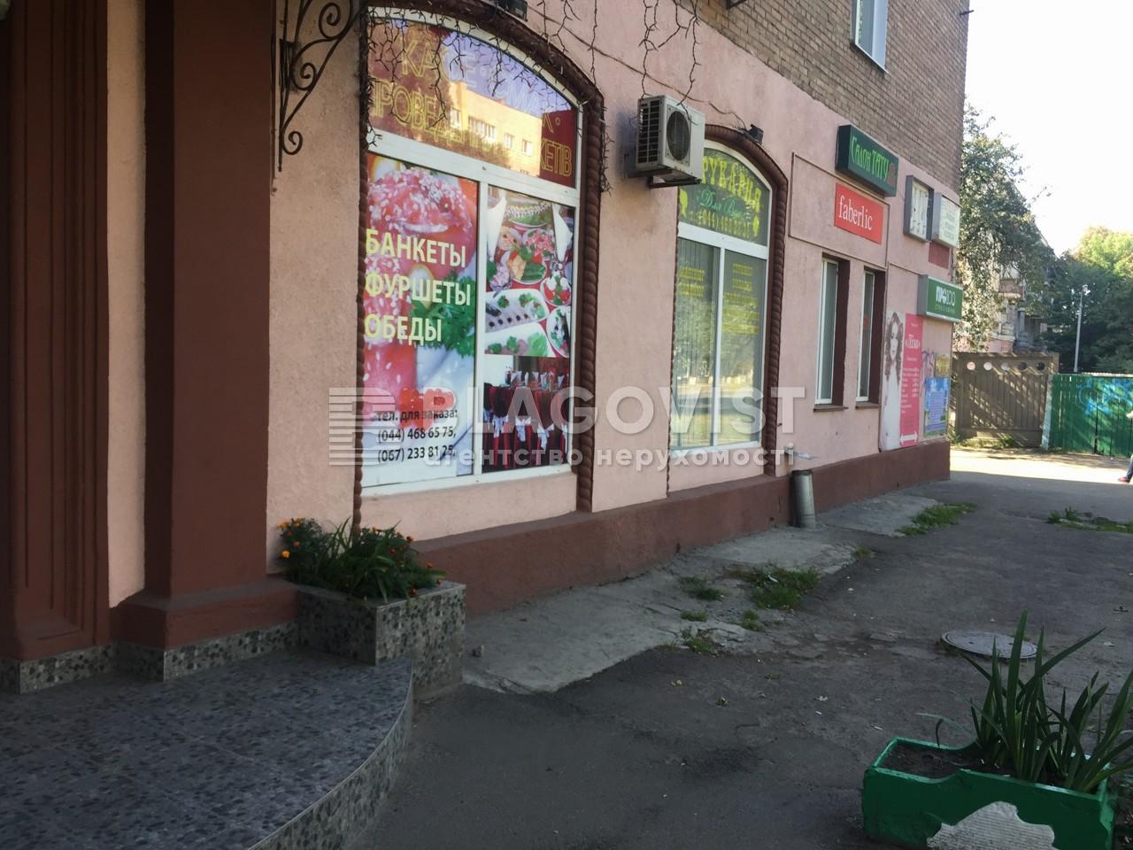 Нежилое помещение, P-22668, Кирилловская (Фрунзе), Киев - Фото 1