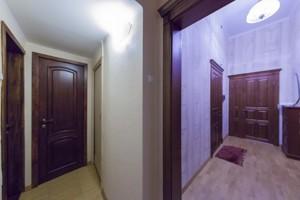 Квартира Терещенковская, 13, Киев, R-5969 - Фото 16