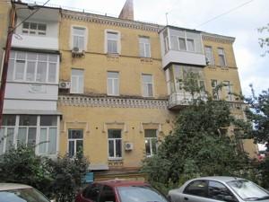 Квартира Бульварно-Кудрявская (Воровского) , 29е, Киев, H-40465 - Фото